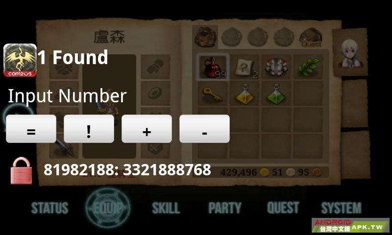 screen_20111207_1359_1.jpg
