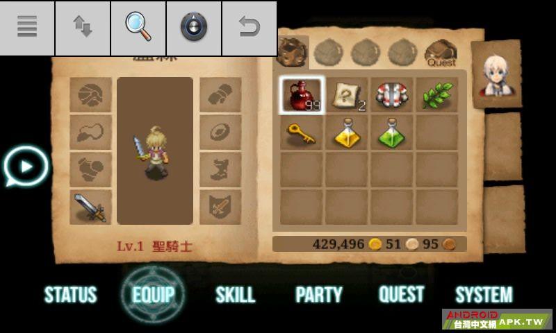screen_20111207_1359_2.jpg