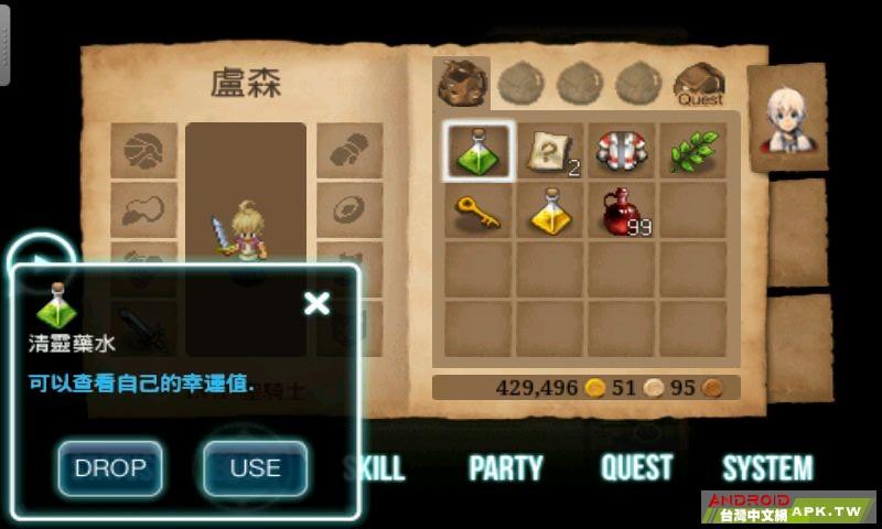 screen_20111207_1359_3.jpg