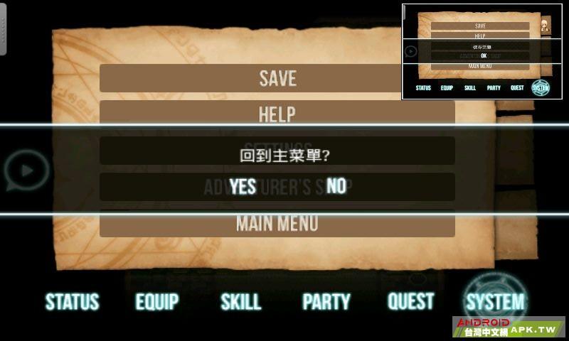 screen_20111207_1400.jpg