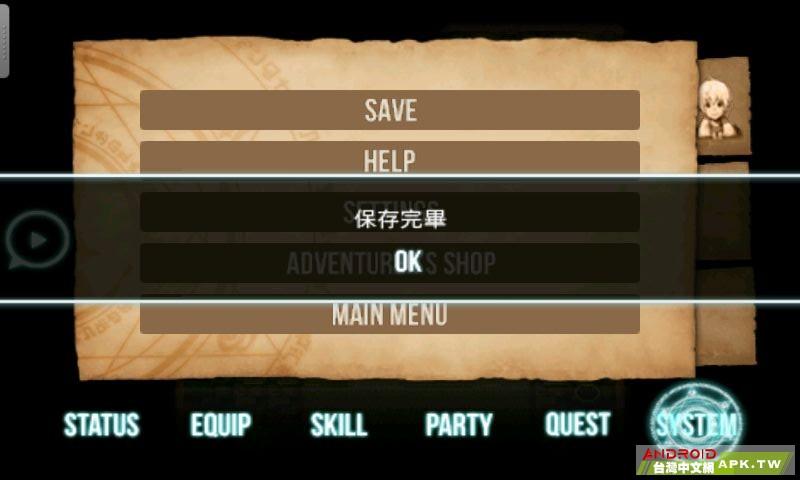 screen_20111207_1359_4.jpg