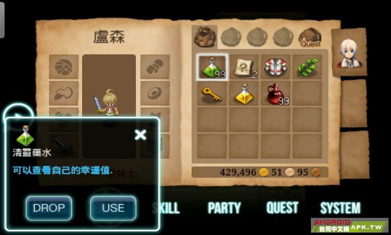screen_20111207_1400_1.jpg