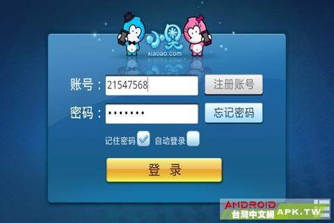 android 登录界面320X480.JPG