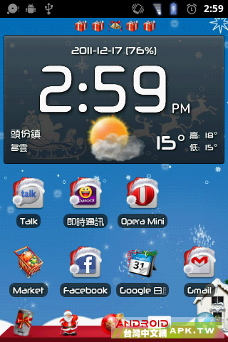 device-2011-12-17-145937.png