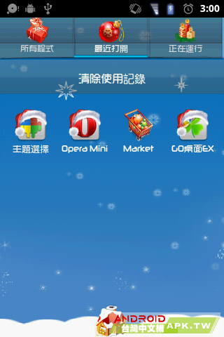 device-2011-12-17-150046.png