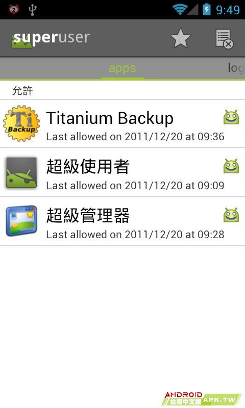 Screenshot_2011-12-20-09-49-46.png