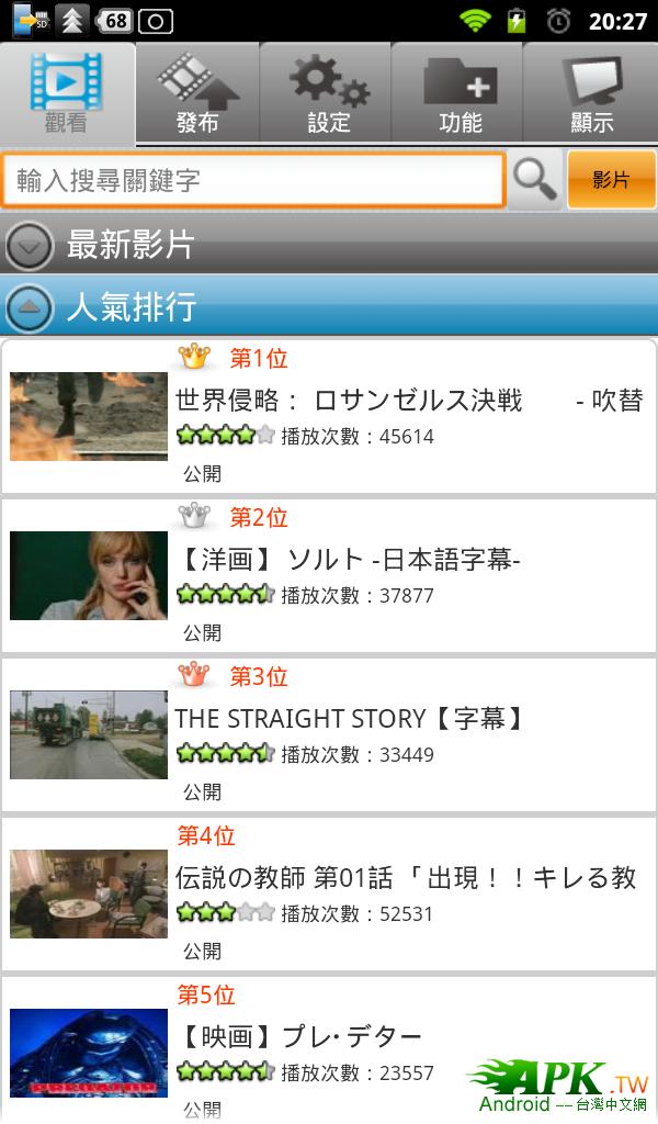 screen_20120101_2027_1.png