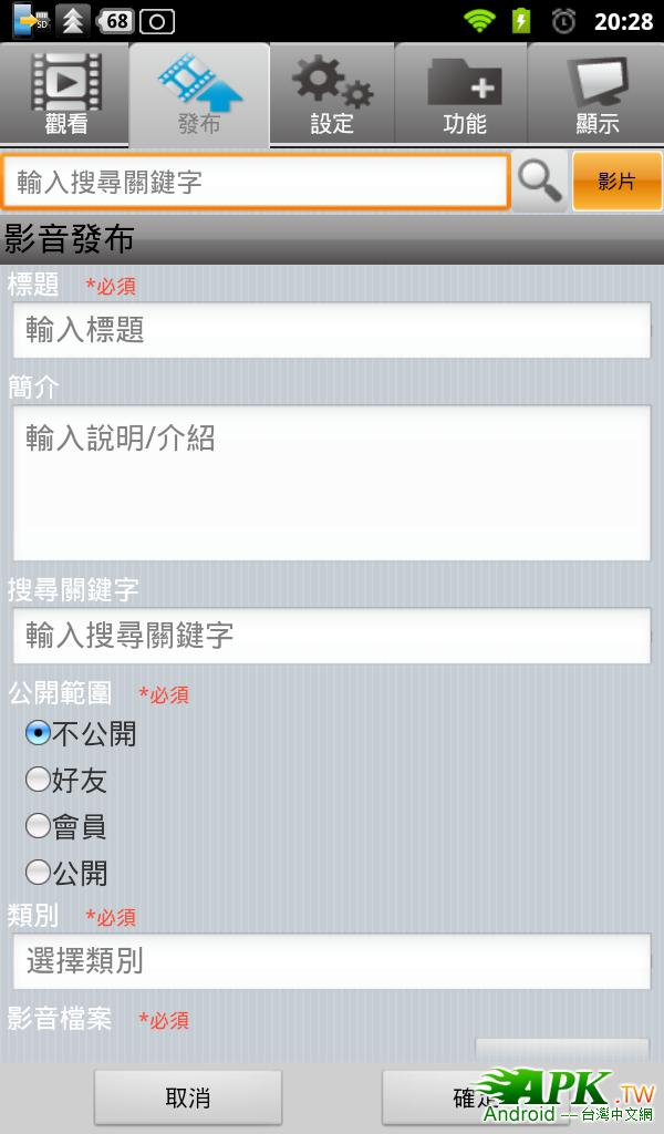 screen_20120101_2028.png