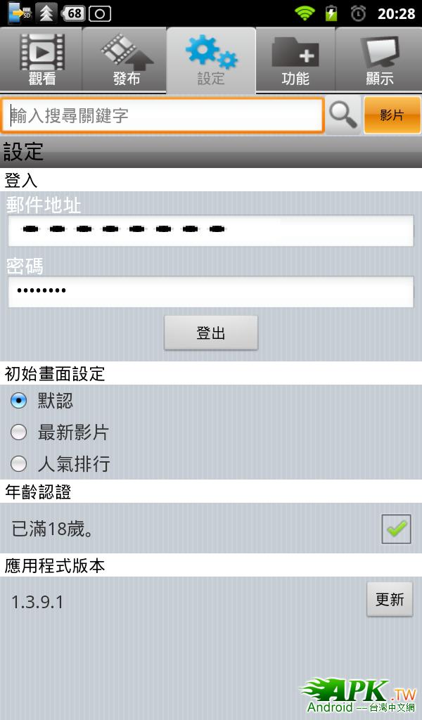 screen_20120101_2028_1.png