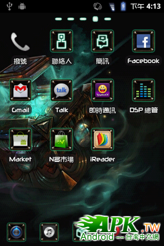 device-2012-01-07-161242.png