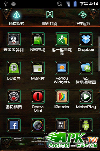 device-2012-01-07-161348.png