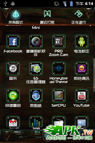 device-2012-01-07-161353.png