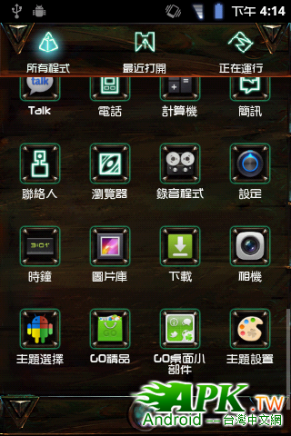 device-2012-01-07-161401.png