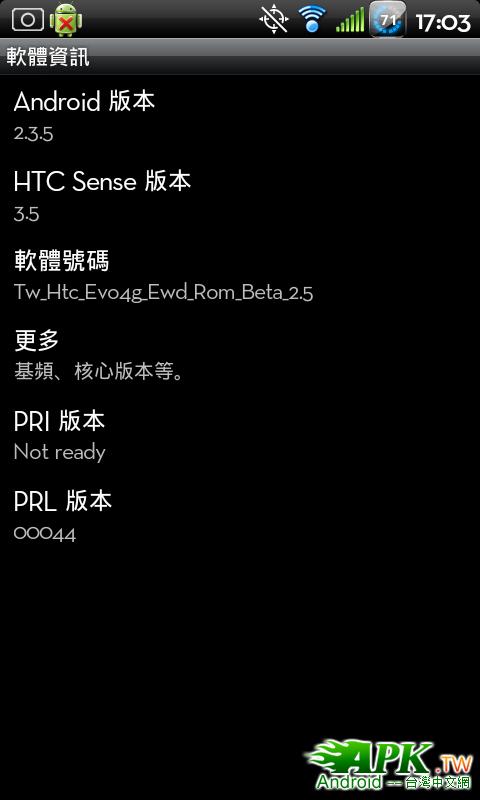 screen_20120108_1703.png