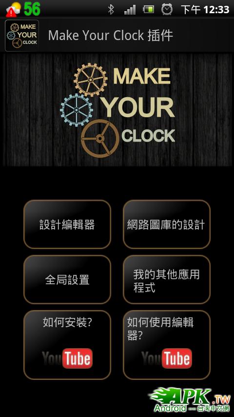 screenshot_2012-01-10_1233.png