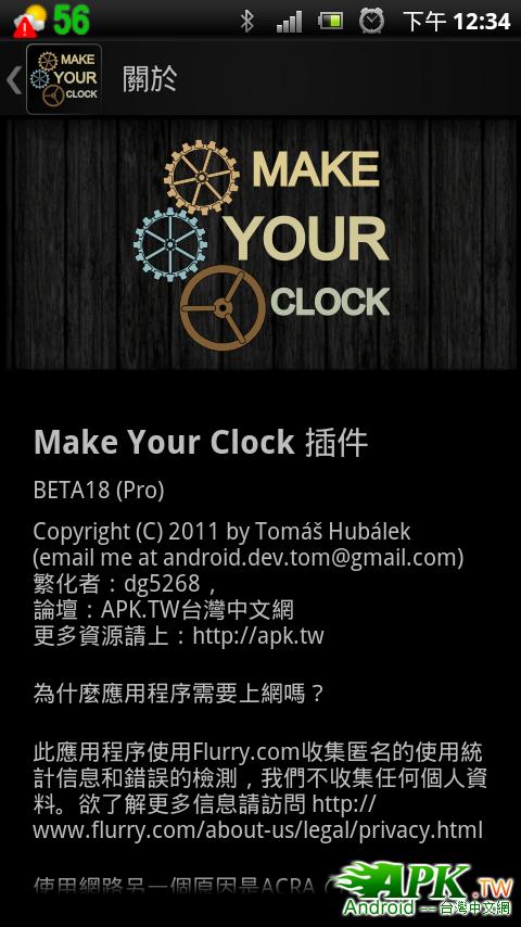 screenshot_2012-01-10_1234.png