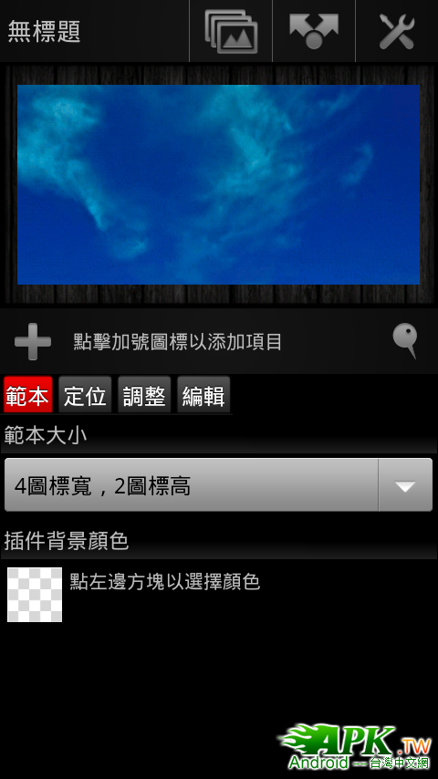 screenshot_2012-01-10_1234_1.png
