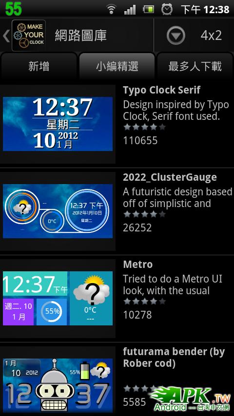 screenshot_2012-01-10_1238.png