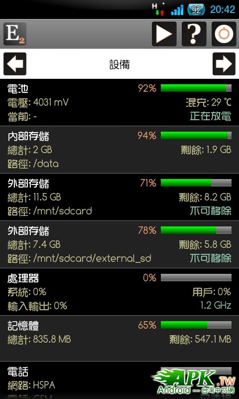 SC20120110-204207.png