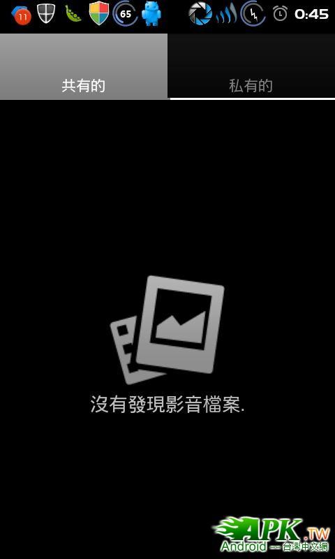 豌豆荚截屏(3).jpg
