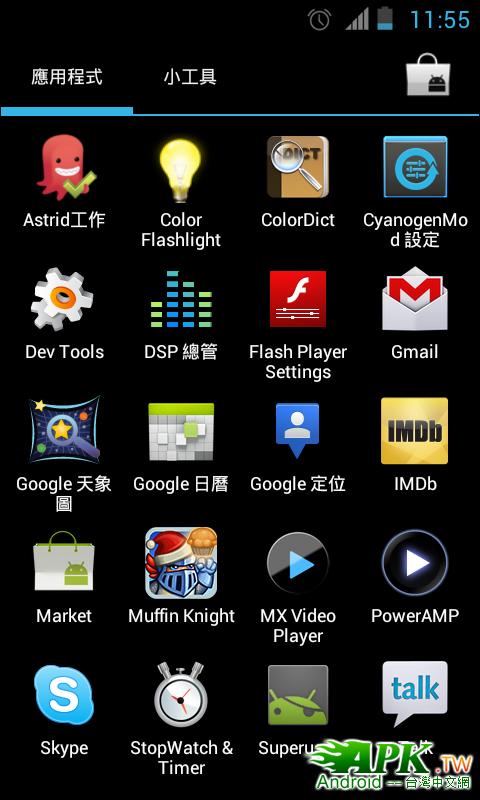 Screenshot_2012-01-06-23-55-24.png