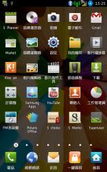 華康pop