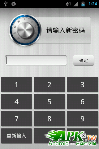 device-2012-01-18-132442.png