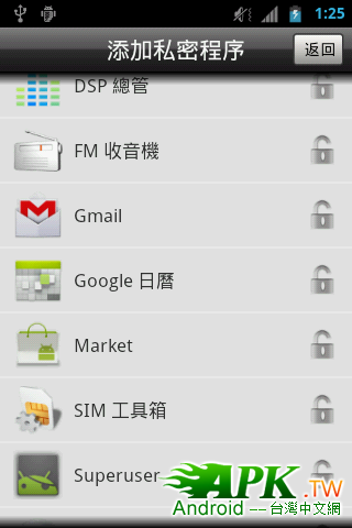 device-2012-01-18-132552.png