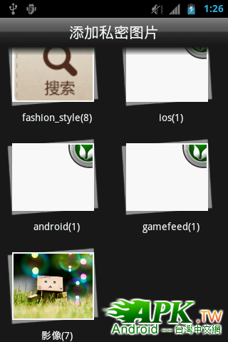 device-2012-01-18-132636.png