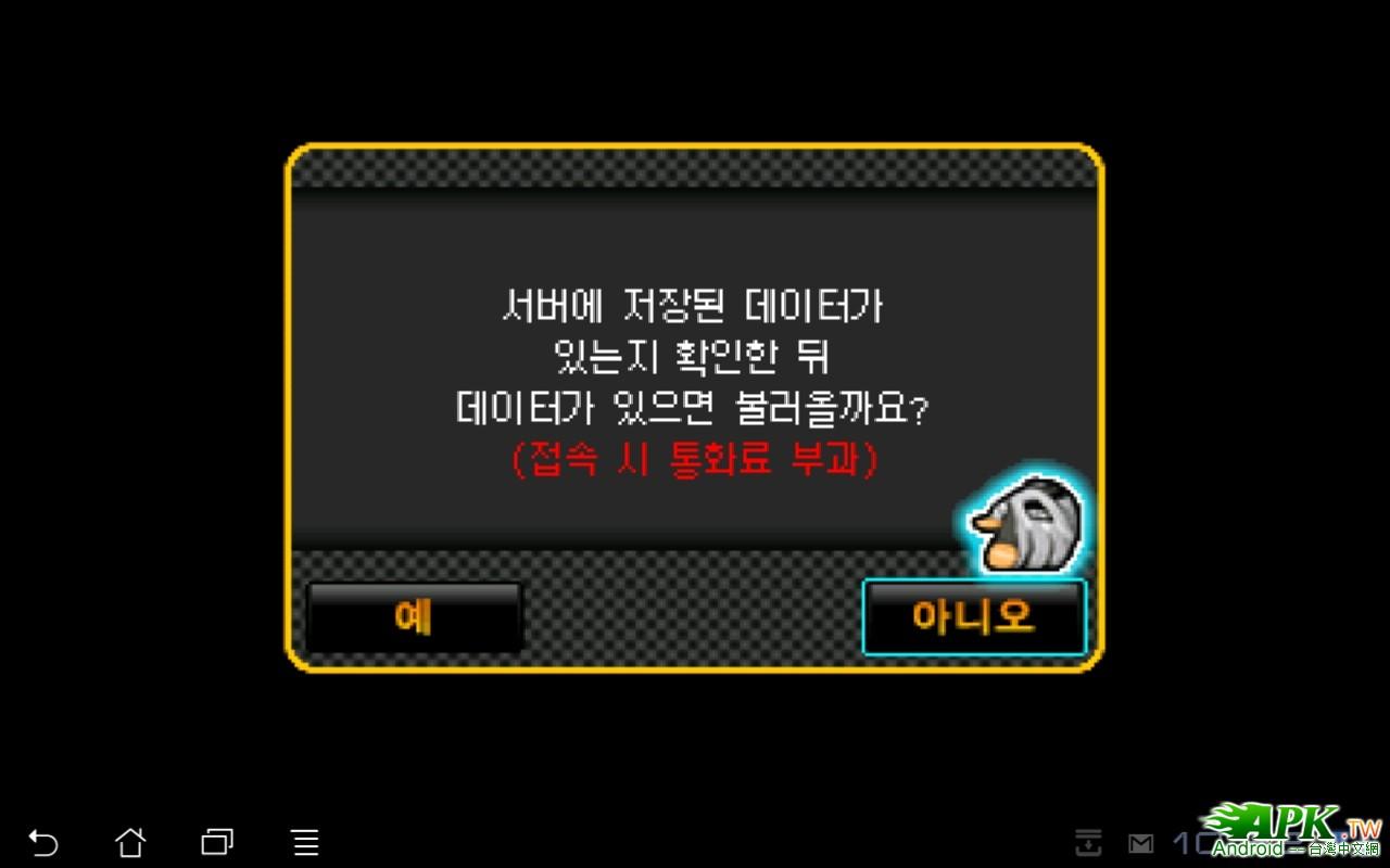 P20120120222248.JPG