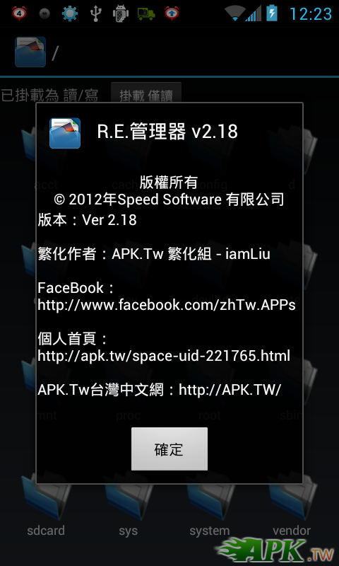 20120203002348.png