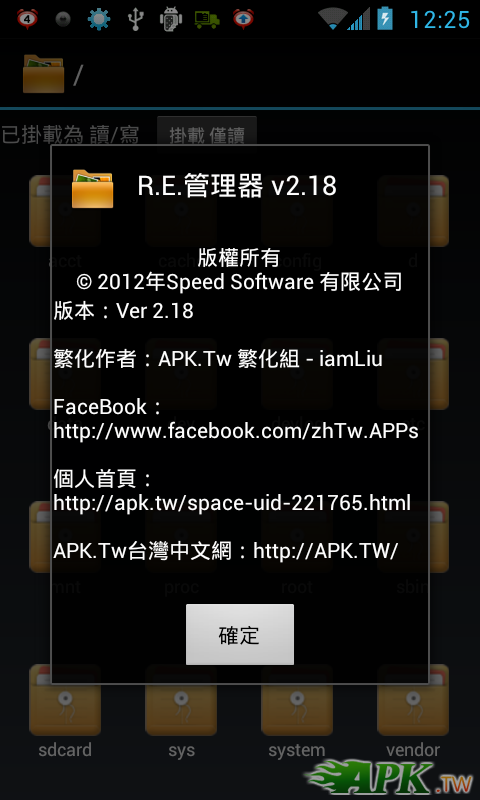 20120203002508.png