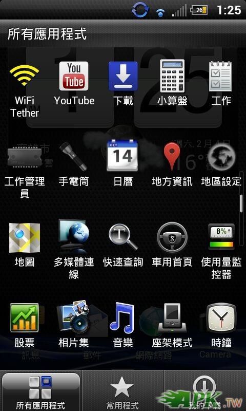 2012-02-04_01-25-20.jpg