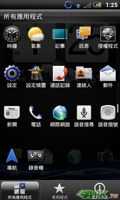 2012-02-04_01-25-32.jpg