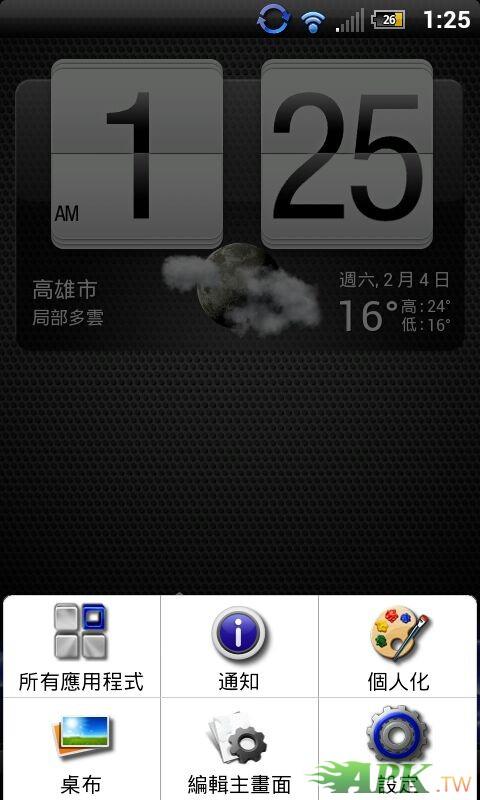 2012-02-04_01-25-47.jpg