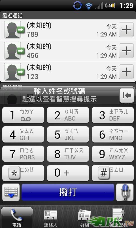 2012-02-04_01-29-51.jpg
