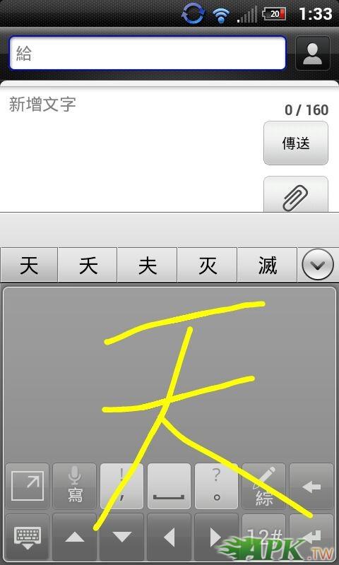 2012-02-04_01-33-48.jpg