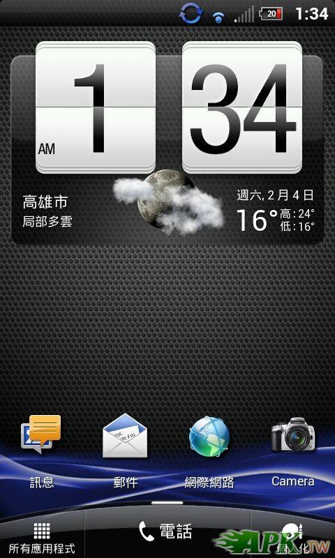 2012-02-04_01-34-43.jpg