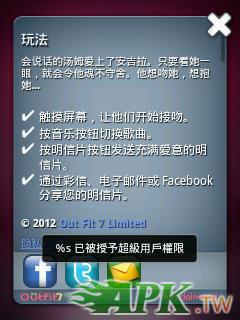 CAP201202042058.png
