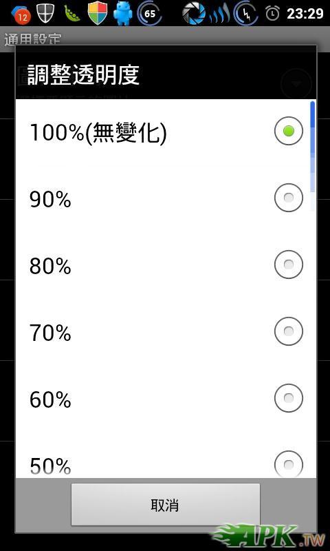豌豆荚截屏(0).jpg