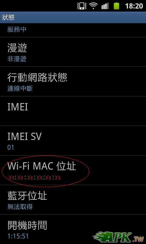 MAC範例.JPG