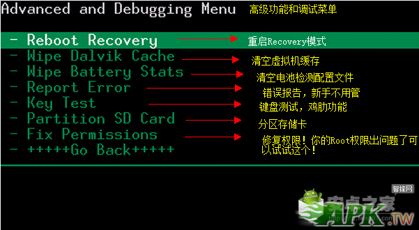 recovery advance介面.png