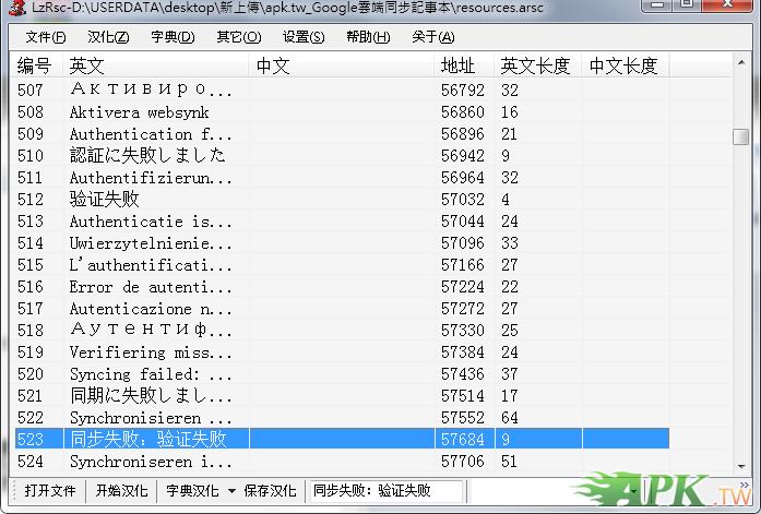 07找到簡體中文.png