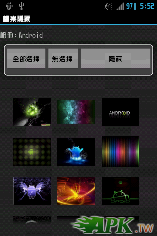 device-2012-03-10-175237.png
