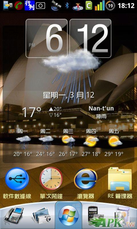 screen_20120312_1812.jpg