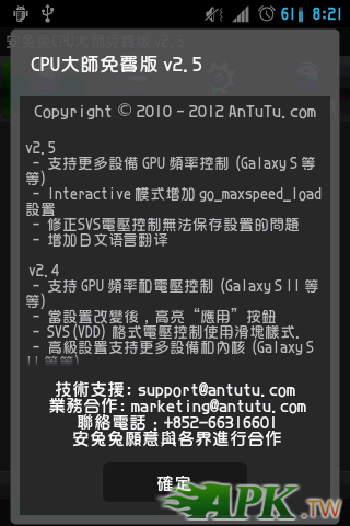 device-2012-03-16-202129.png