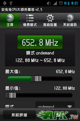 device-2012-03-16-202136.png