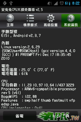 device-2012-03-16-202224.png