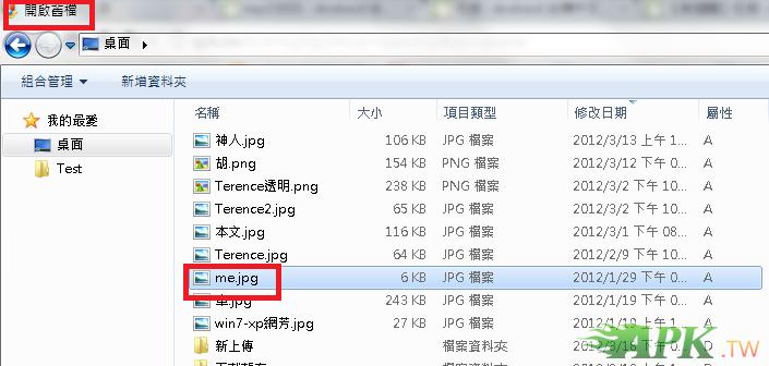 09找電腦圖頭像.png
