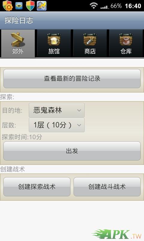 20120326_164058.jpg